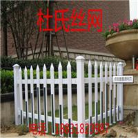 草坪护栏网锌钢护栏