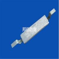 邦信铝合金牺牲阳极AC-1 储罐专用防腐材料
