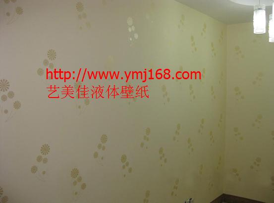 液体壁纸  艺术涂料