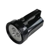 海洋王 CH368 手提式探照灯