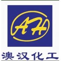 北京东方澳汉化工有限责任公司