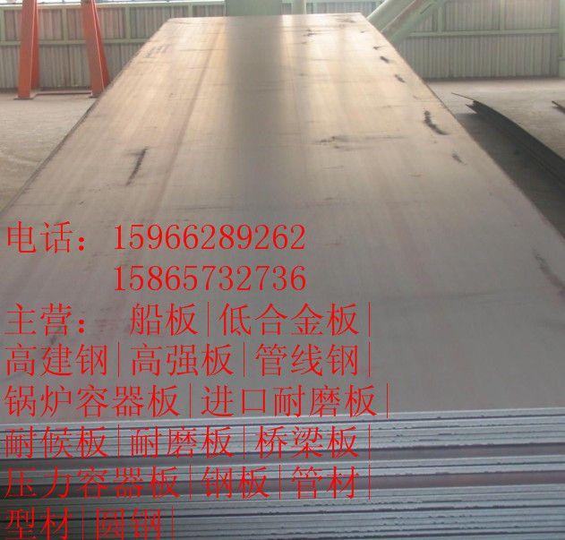 一吨起订47mm厚的16MnQ桥梁钢板