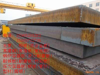 10月31日电厂用Q355GNHL耐候板