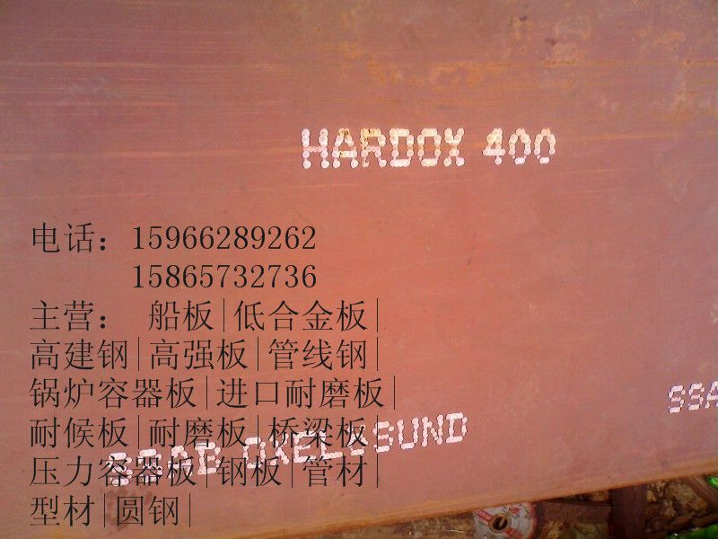 8mm厚的NM13耐磨钢板