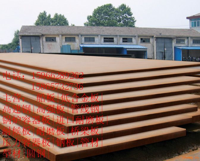晋中鞍钢产60Mn模具钢板
