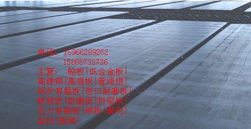 建筑用Q345R容器板