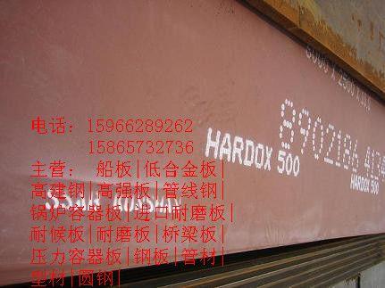 60Mn模具钢板参考价格
