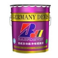 中国驰名商标油漆涂料巴斯夫乳胶漆品牌