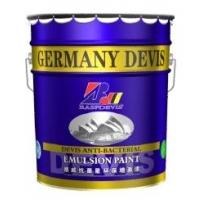国内品牌乳胶漆巴斯夫抗菌环保墙面漆