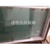 防火夹丝玻璃价格
