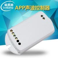 盛莱普智能遥控开关模块手机APP远程控制吸顶灯多控3路开关灯