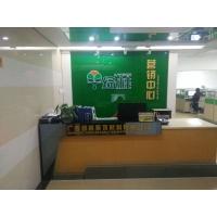 广西绿桂LG-865建筑隔热反射涂料