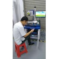 深圳市天策激光打標機