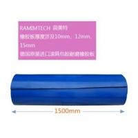滾筒包膠冷硫化耐磨橡膠板