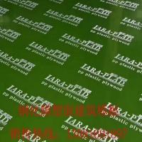 塑面建筑模板 钢化膜
