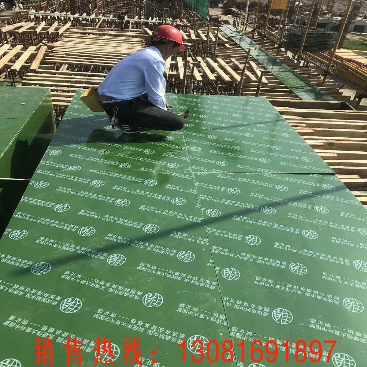 覆塑建筑模板的优点