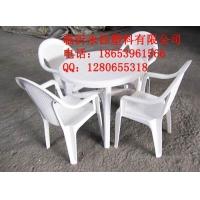 大排档塑料桌椅,美食广场塑料桌椅