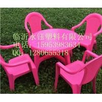 塑料休闲桌椅, 白色红色蓝色绿色塑料桌椅