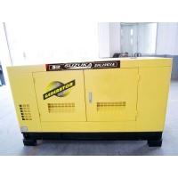 24KW大型柴油发电机