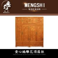 供应用于卧室的供应红木中式古典衣柜刺猬紫檀衣柜