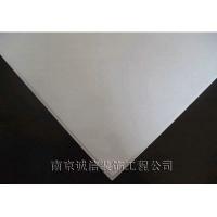 硅钙板 喷涂版-南京诚信装饰工程