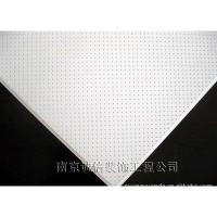 硅钙板 大满天星-南京诚信装饰工程