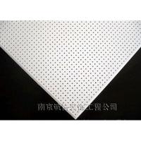 硅钙板 穿孔板-南京诚信装饰工程