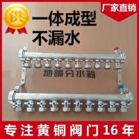 玉环分水器全铜连体分水器2路-8路 镀镍地暖分水器玉环铜阀门
