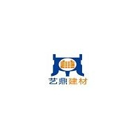 东莞市艺鼎装饰材料有限公司