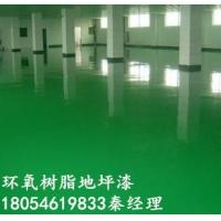 枣庄峄城区环氧树脂平涂地坪