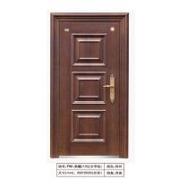 天威防盗门厂-天福反凸10公分甲级-磨砂