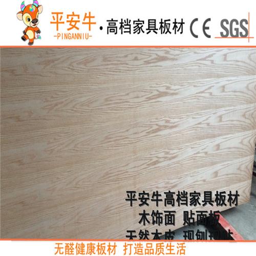 实木贴面板18mm 进口橡胶木指接板贴美国红橡美国红樱桃 量