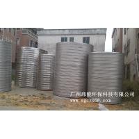 供应专业定做各种规格保温水箱