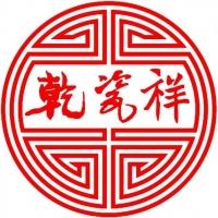 公司logo副本