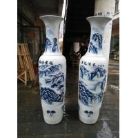 开业庆典陶瓷大花瓶 青花瓷大花瓶 上海大花瓶定做