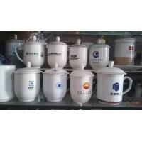 上海陶瓷茶杯,会议用品茶杯,上海商务礼品茶杯