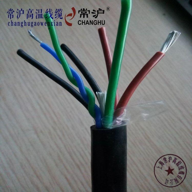 硅橡胶电机引接线采购直销