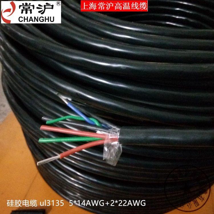 硅橡胶电线   AGR   硅橡胶报价