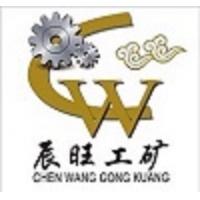 济宁辰旺工矿设备有限公司