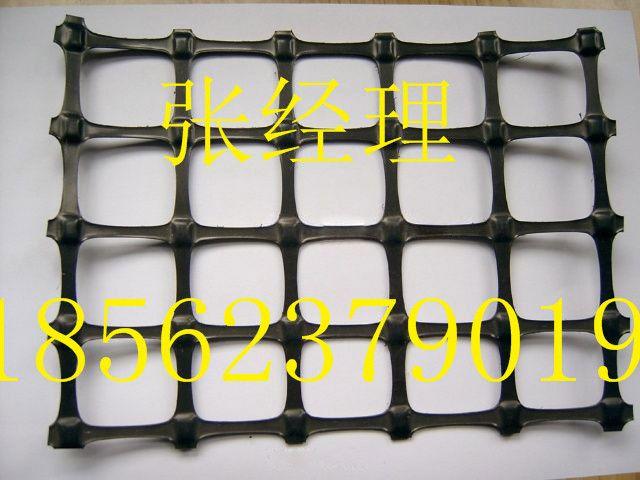 高强度双向塑料土工格栅50KN