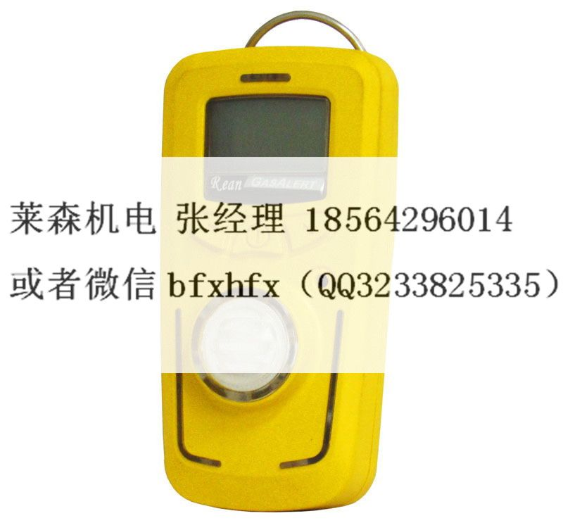 厂家直销便携式二氧化氮检测报警仪探测仪