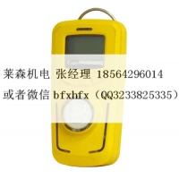 正品特价便携式一氧化氮检测报警仪探测器厂家