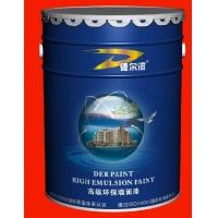中国著名品牌 德尔 高级环保墙面漆