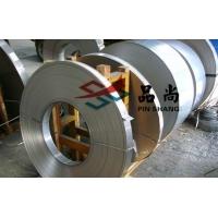 日本进口弹簧钢SUP6,进口SUP6弹簧钢价格