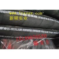 煤矿专用钢丝增强高压胶管总成