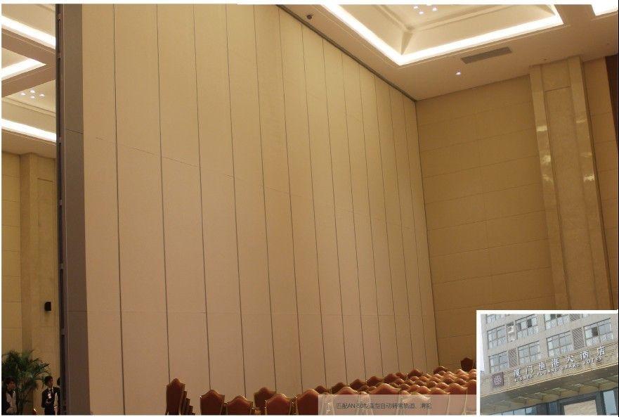 活动隔断墙 移动隔断 酒店隔断 会议厅隔断