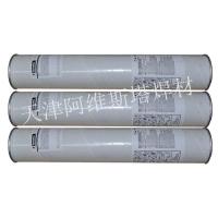 美国泰克罗伊ENiCrFe-2镍基焊条 ENiCrFe-2镍