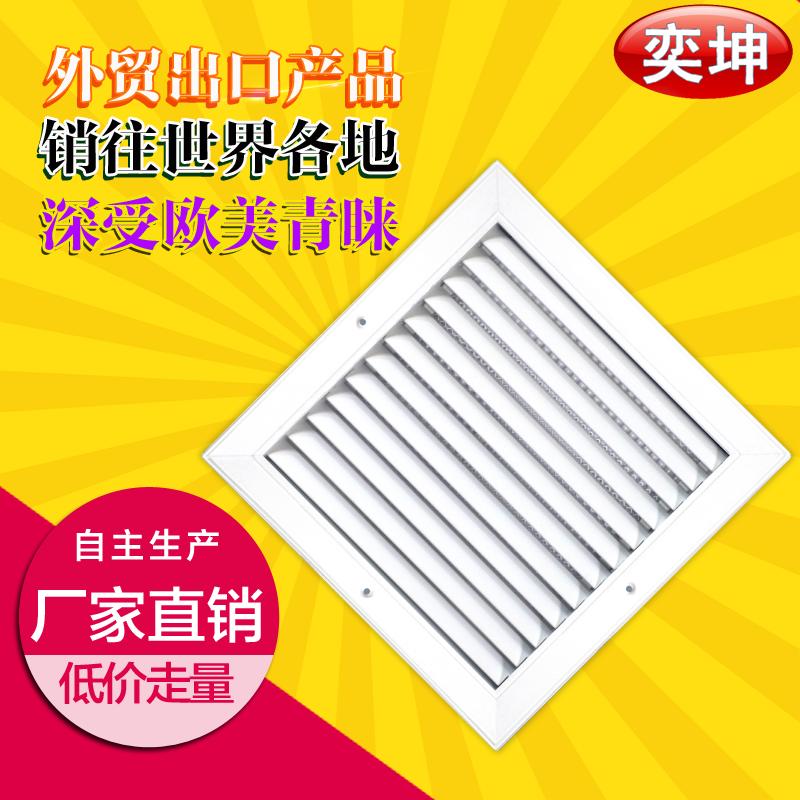 批发百叶风口 百叶式铝合金空调风口 单层出风口 专业定做百叶