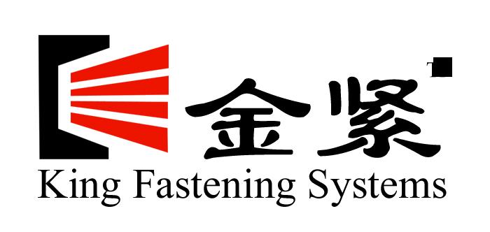 上海金紧紧固系统有限公司