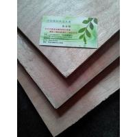 青岛包装板多层板尺寸1220*2440厚度0.7cm热销28